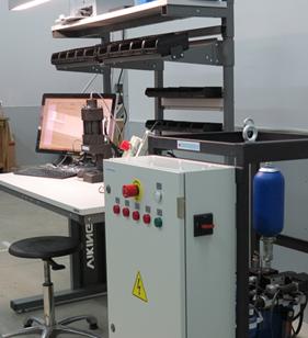Установка для определения частот собственных колебаний лопаток компрессора и турбины ГИП-КТ007