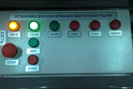 Установки консервации топливной системы авиационных двигателей
